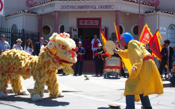Lion Dance during the Asian Festival
